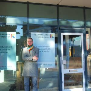 Per 15 februari 2021 opent hypermoderne tandartspraktijk De Kruidenhof aan het Kuperserf